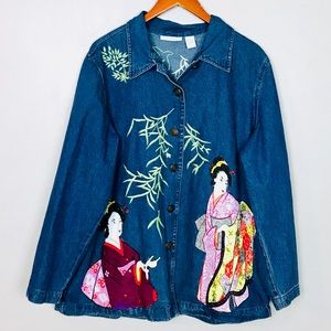 Dressbarn Button Down Japanese Themed Denim Shirt